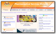 Click here to link the Pharmaceutical Services Division of the Ministry of Health Malaysia